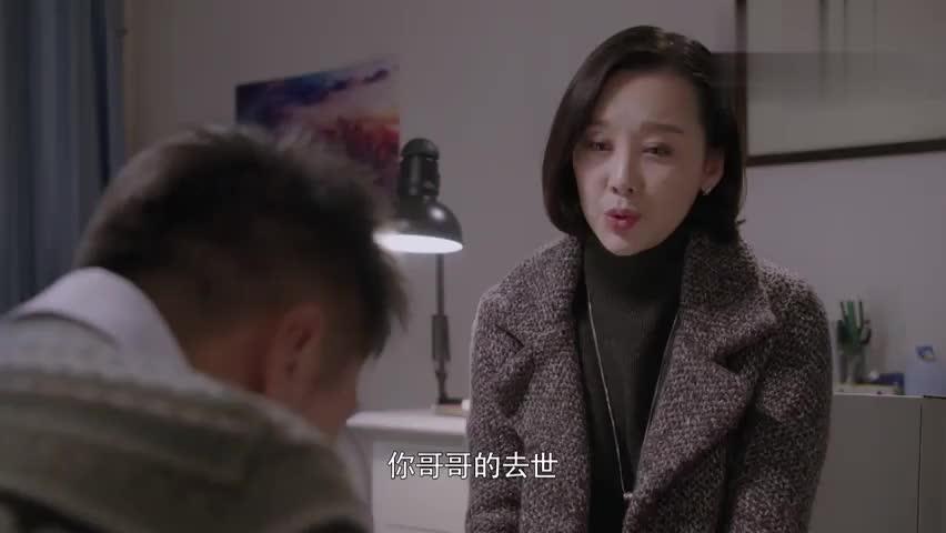 初婚:门墩要去自首,总裁:你想好了,诬告陷害罪是要判刑的