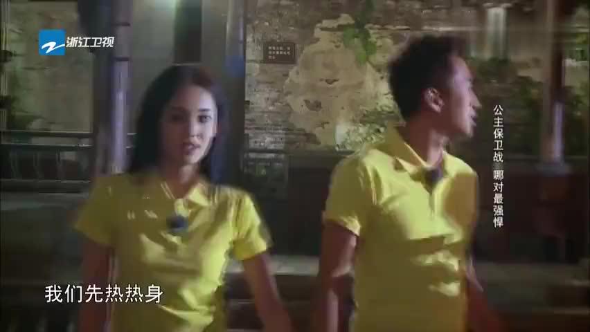 奔跑吧:王宝强紧张的拉住baby手不放,郑恺:太过分了啊