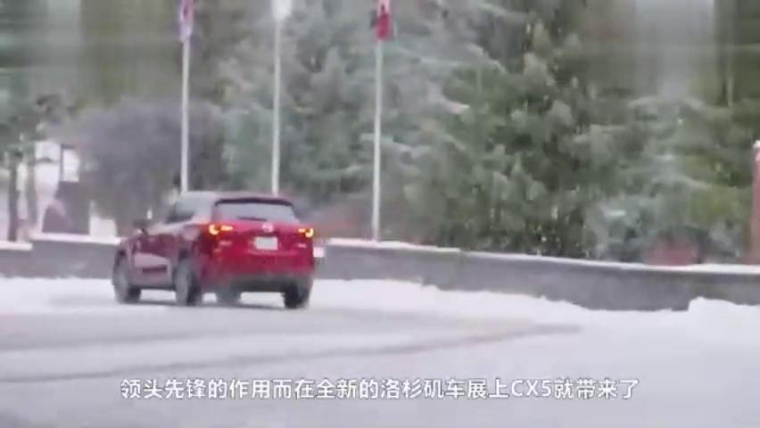 视频:马自达也带T了?全新CX5搭2.5T发动机,完胜汉兰达、途观L