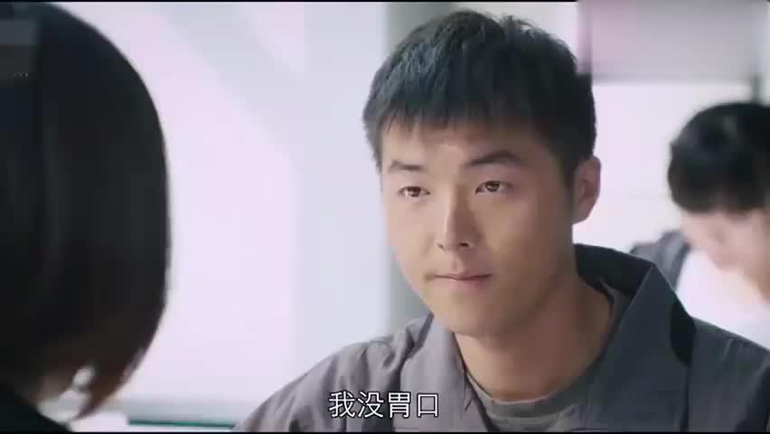 精彩影视:沈晓棠失恋,老大开导:人像杂草咋都能活,缺谁都行!