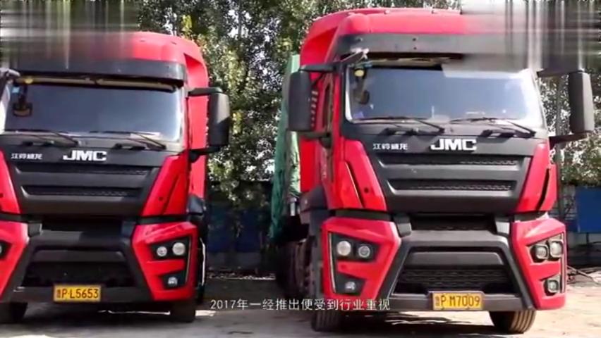 半年多跑了13万多公里,江铃威龙重卡车主访谈