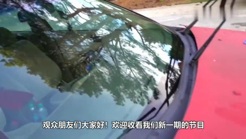 原来汽车车窗上的小黑点作用这么大,可惜现在才知道
