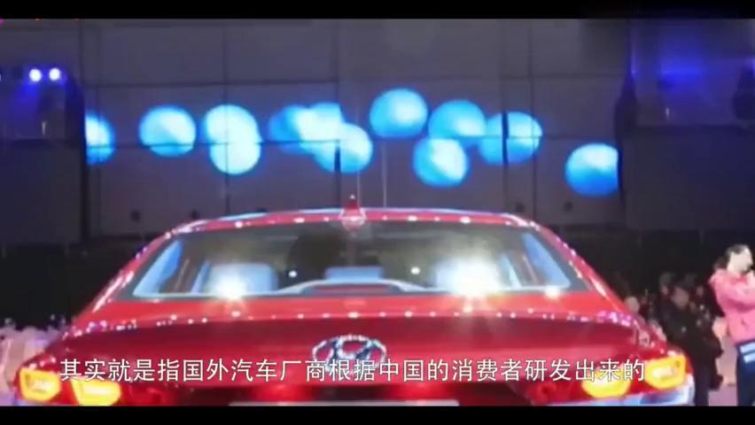 视频:中国的特供车,上市6年无人骂,油耗仅4毛2,为它放弃轩逸!