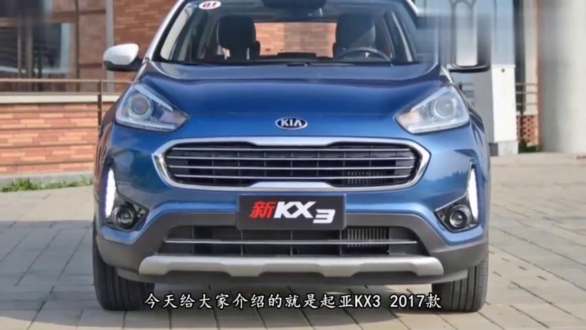 视频:号称开不坏的韩系车!15万一口气降到7万,油耗7.1L,还买啥轩逸