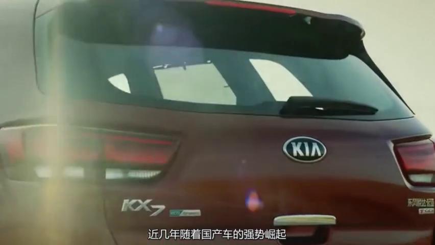 视频:这车为销量拼了!降价3.5万诚意满满,舒适性赶超柯迪亚克