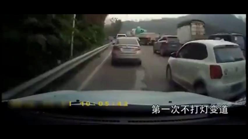 记录仪拍下白色大众轿车强制变道,霸道开车总会有报应的!