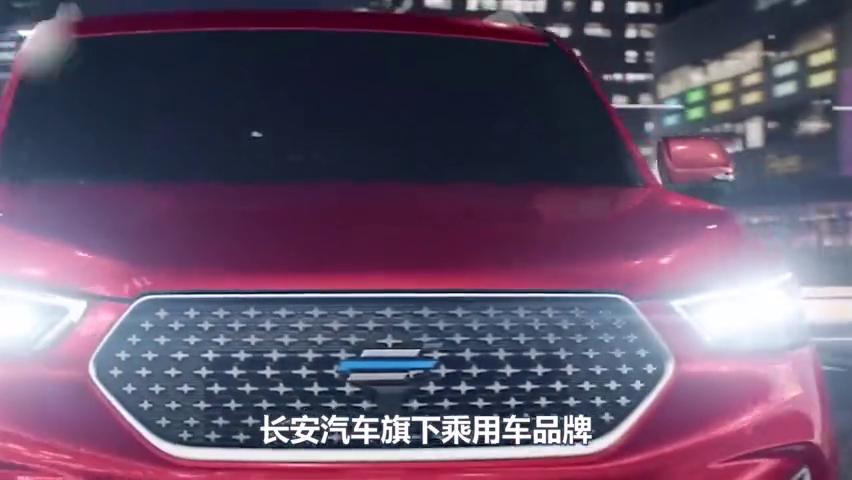 视频:搭载长安汽车最强动力组合,欧尚科赛GT造型力量感十足