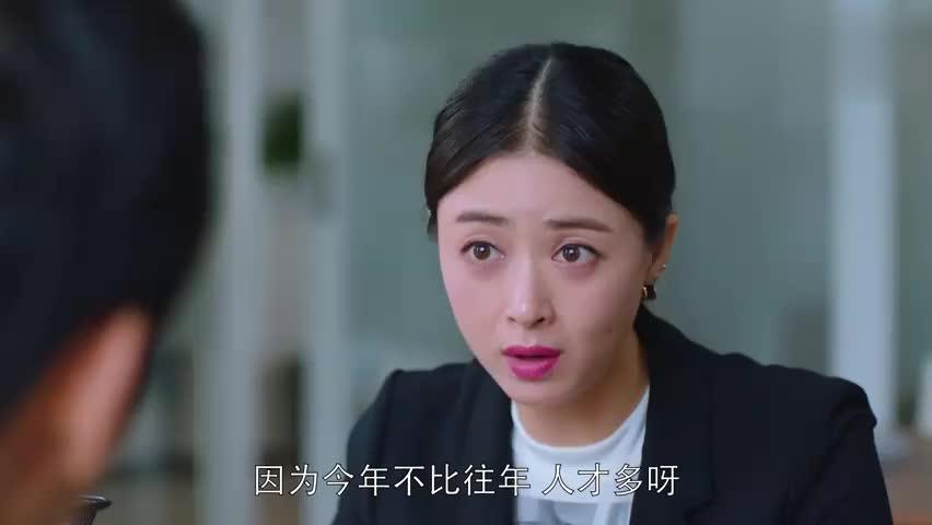 欢乐颂:樊胜美为了年终奖也是拼了,花式吹捧经理!年终奖在望!