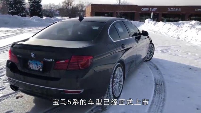 """视频:全新宝马5系真的有能力""""吊打""""奔驰E级吗?"""