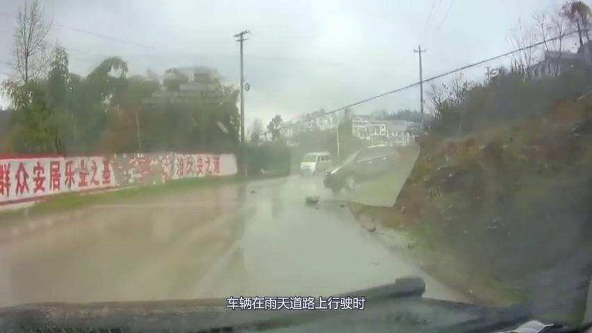 越野车雨天弯道超车,车辆失控打滑,求车主心里阴影面积!
