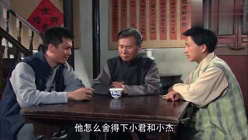 天涯赤子心:小君小杰和阿发船长出发,踏上寻找父亲的漫长路!