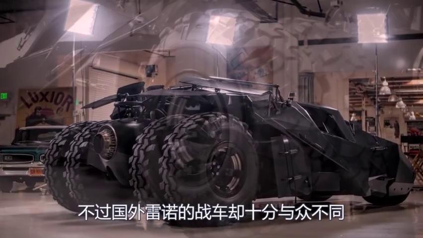 老外创意发明蝙蝠侠战车,竟是兰博基尼配置,要不要这么拉风