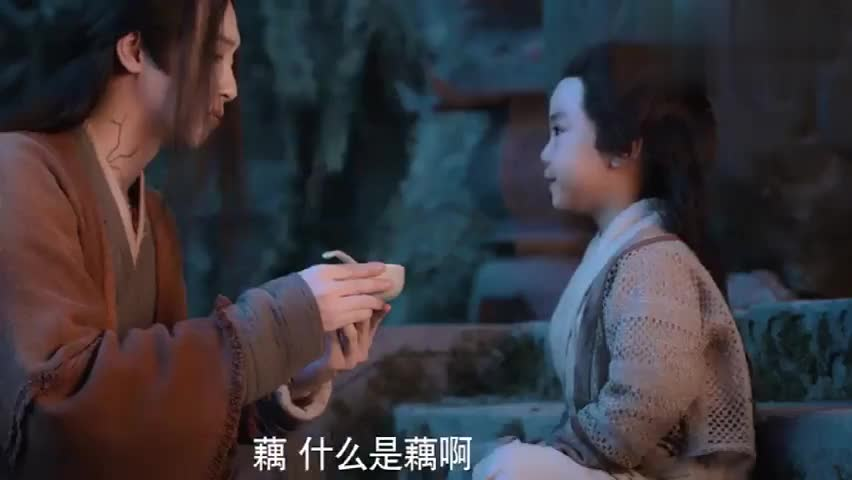 陈情令:温宁拿魏无羡师姐的藕汤给阿苑喝,不料被温情看到了
