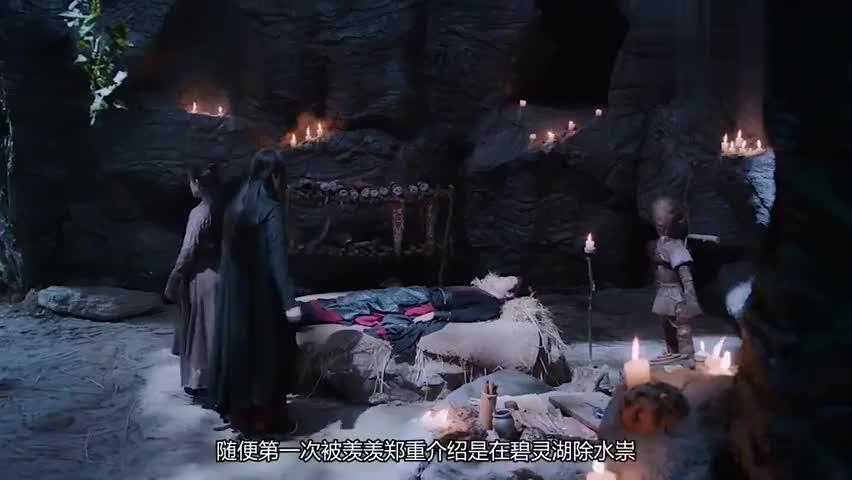 陈情令:随便是有名字才有灵,江枫眠5个字怼回蓝启仁告状好宠