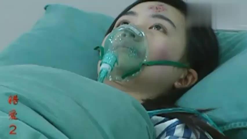 小军拿出妈妈的遗产,要给小燕治病,不料医生的话给小燕判了死刑