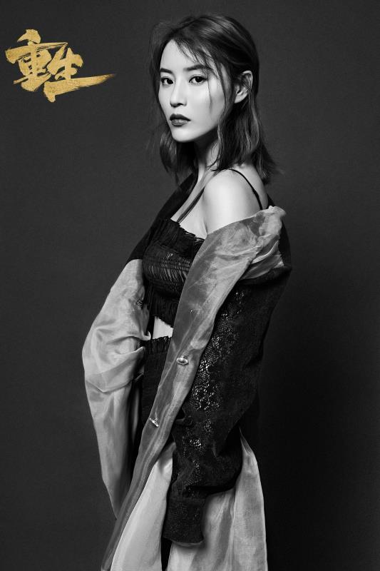 网剧《重生》重磅开播蔡蝶首演娱乐圈女子图鉴