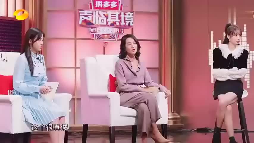 声临其境:王耀庆备好化妆水等女嘉宾,沈梦辰:不要跟他合作!