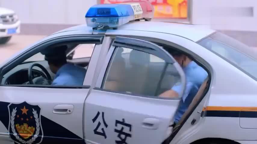 超级翁婿:大爷睚眦必报,赖在警局不走了,真是难为了小民警!