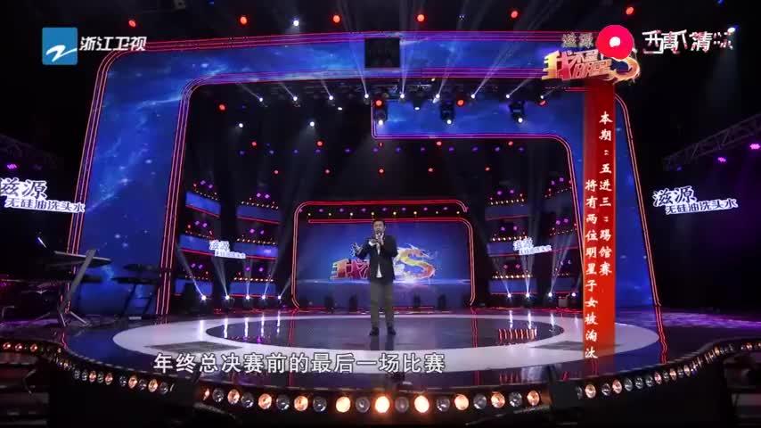 综艺:洪金宝儿子洪天祥竟是以歌手身份出道的,团队是陶喆打造的