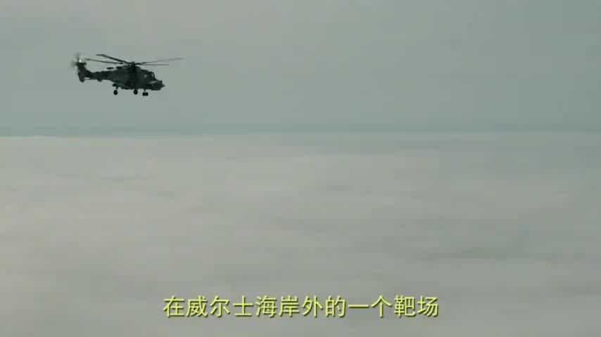 20枚超音速导弹,山猫直升机亮出野兽模式,增强航母近防能力