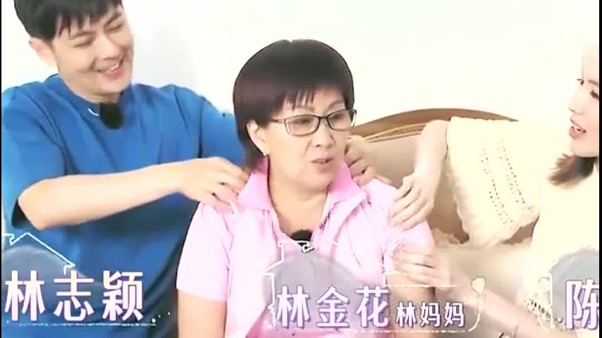 林志颖凶陈若仪不准拍吻戏,随后陈若仪的一句话,婆婆脸都气青了