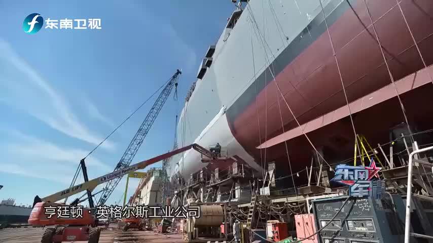 """二战后建造数量最多 美海军第69艘""""阿利·伯克""""级驱逐舰服役"""