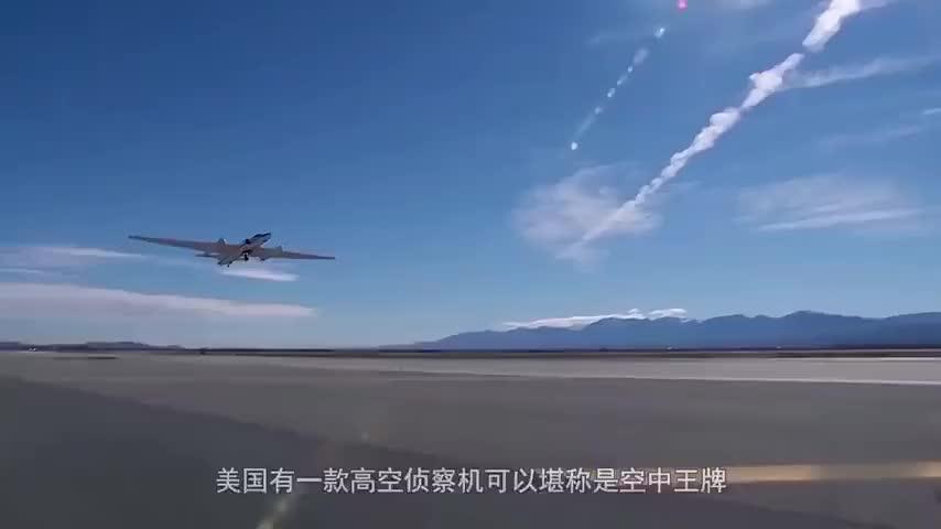 时速600公里续航8小时,U-2侦察机难以击落,美军:空中王牌