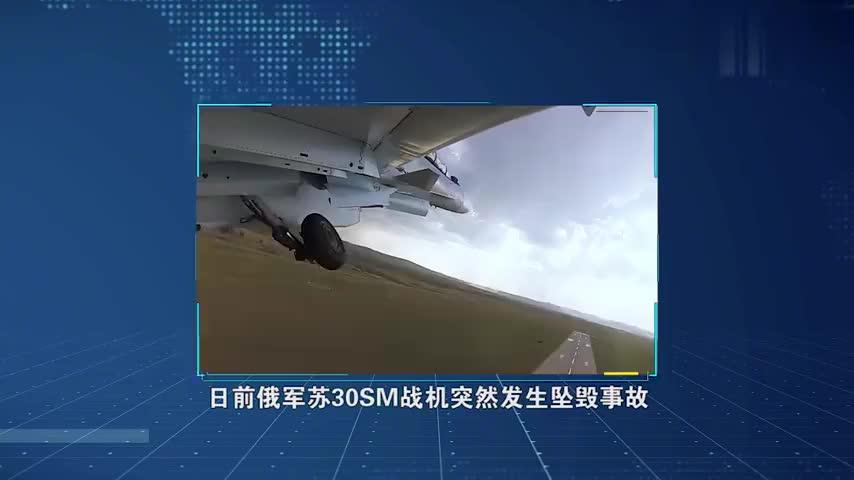 俄战机突然在边境坠毁,大批精锐全面戒备,警告北约不准靠近