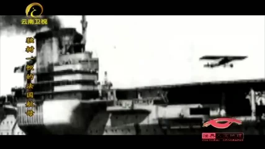 1964年,美国首艘核动力航母环球航行,法国人看了眼馋不已