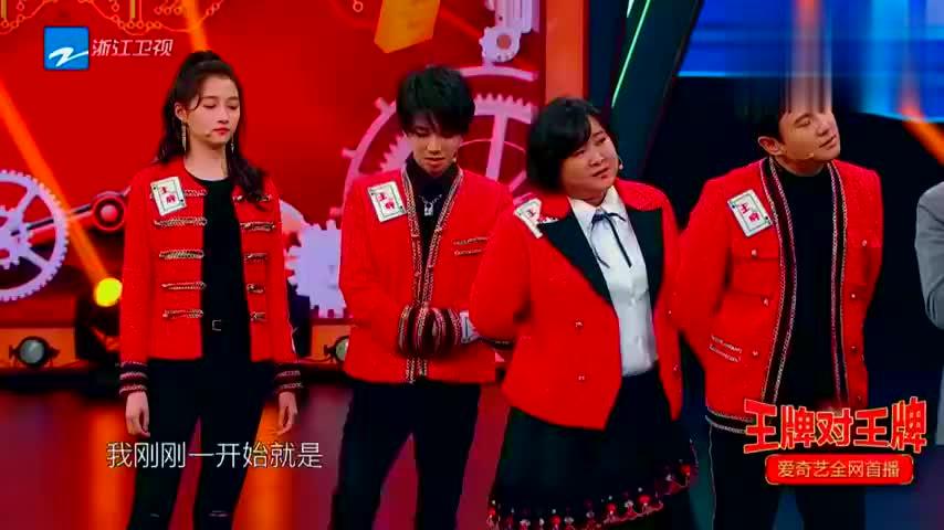 王牌对王牌:郑凯李晨前来踢馆秒怂贾玲:我们都窝囊成什么了