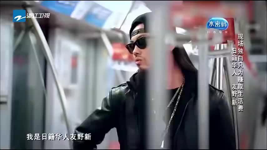 好舞蹈:日籍华人真耿直,参加节目为赚生活费,金星笑坏了!