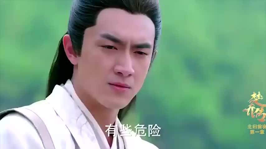 楚乔传:宇文玥得知楚乔有危险,尽管是悬崖峭壁也无所畏惧!