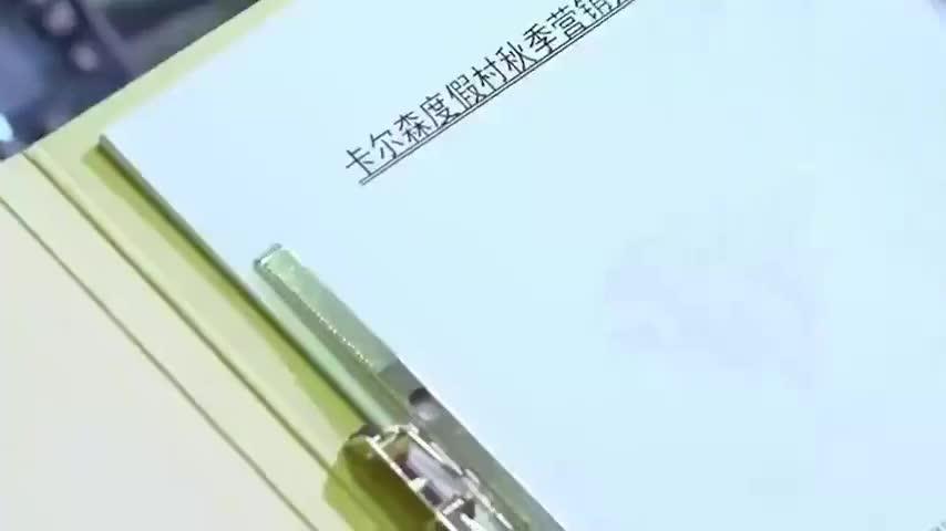 影视:富二代阿扬,高调追女下属阿妍,不料阿妍见了他就躲