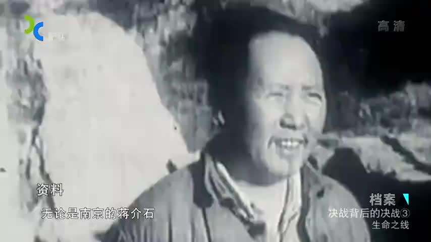 淮海战役期间,为解决运输难题,解放军创造新的运输枢纽!
