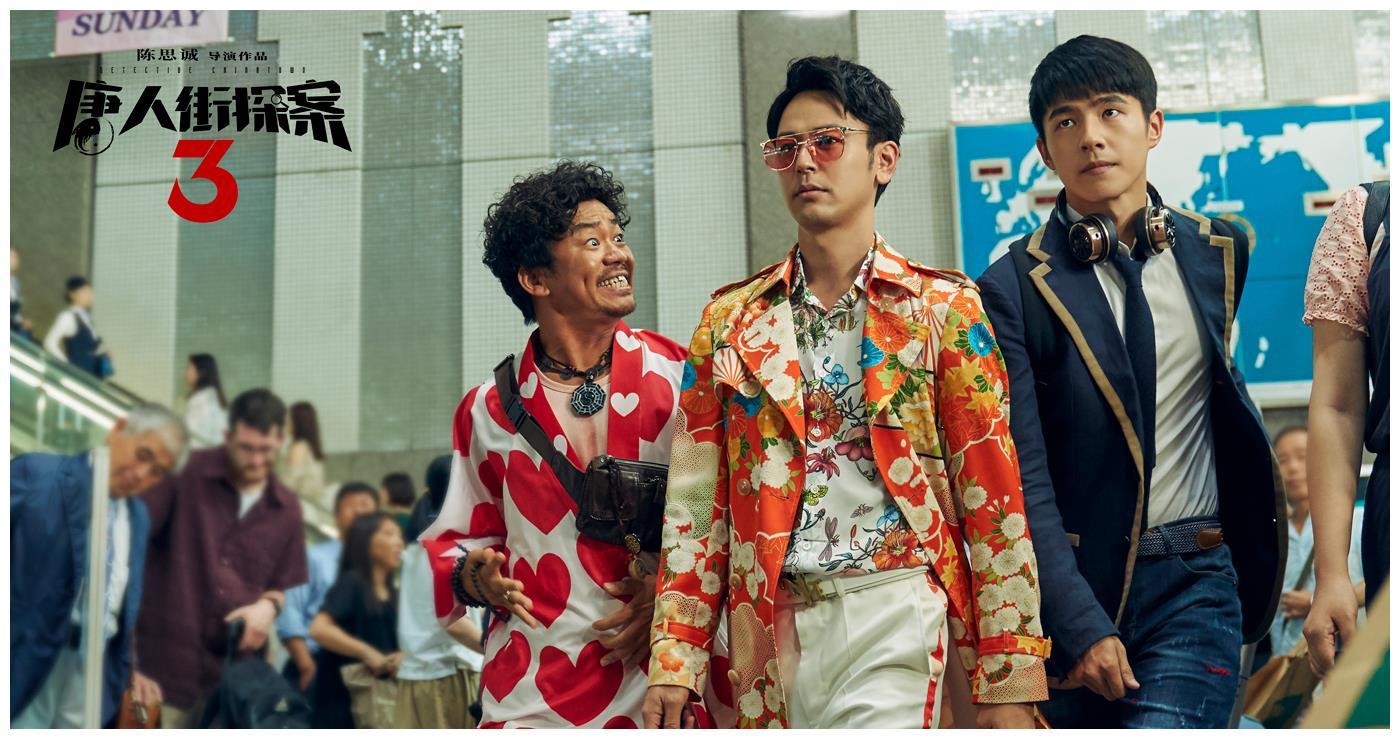 给宁浩、徐峥、陈思诚三个喜剧导演打个分儿,谁得分最高?
