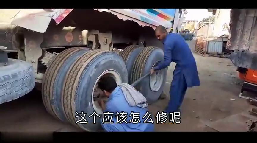 外国人维修卡车底盘,纵梁断裂,一层一层打开焊接,这技术如何?