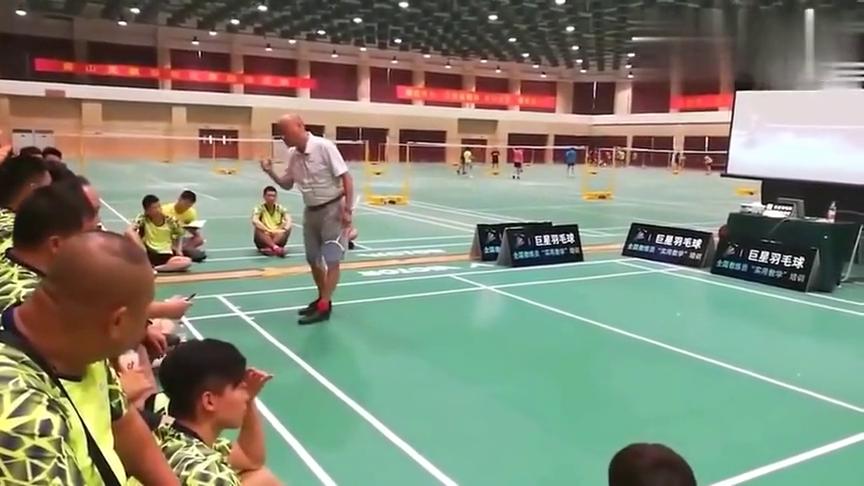 李矛新式的羽毛球步法理念