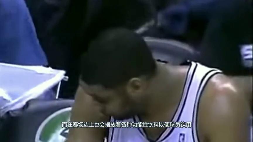 太寒酸了!NBA的球员可以功能饮料,为何CBA只能喝矿泉水?
