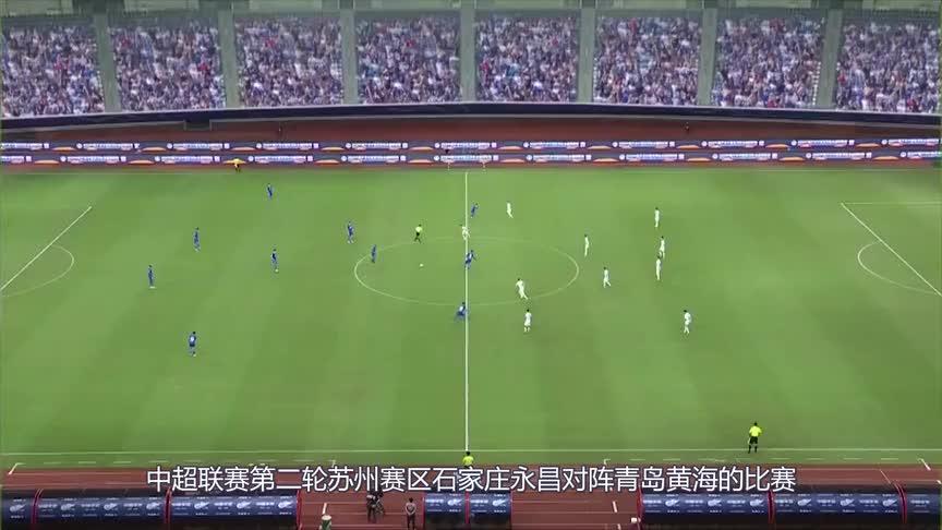 黄海取赛季首球 亚历山德里尼世界波 升班马对决2-2战平
