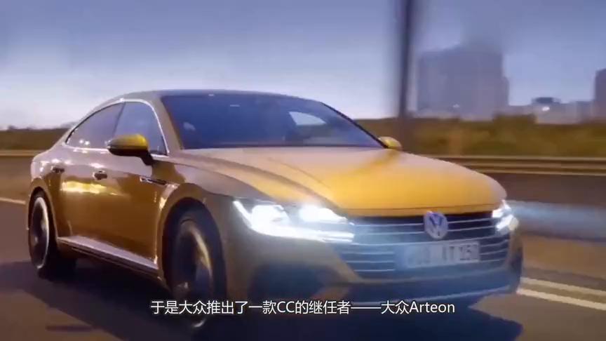 德系站起来了!新车比奥迪A4L帅很多,买不买自己决定!