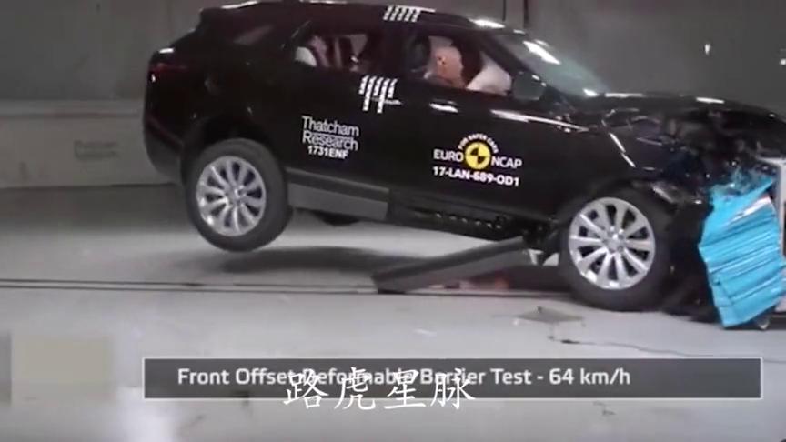 视频:买路虎星脉还是保时捷卡宴,看完碰撞测试再做决定也不迟!