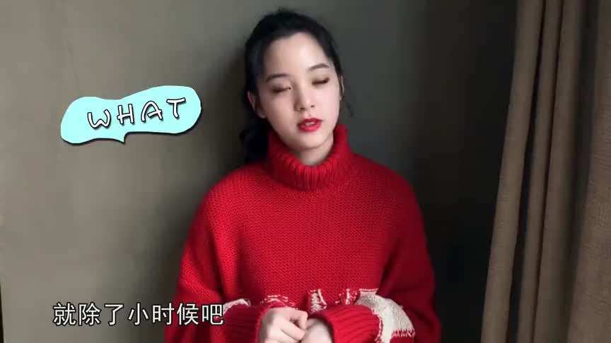 娜娜表示没有瘦过,焦俊艳认为不适合化妆,张钰琪表示能学到东西