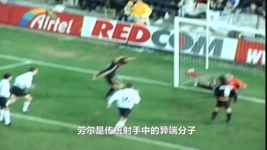 皇马十大巨星丨优雅足球的代名词 劳尔是伯纳乌最完美的7号