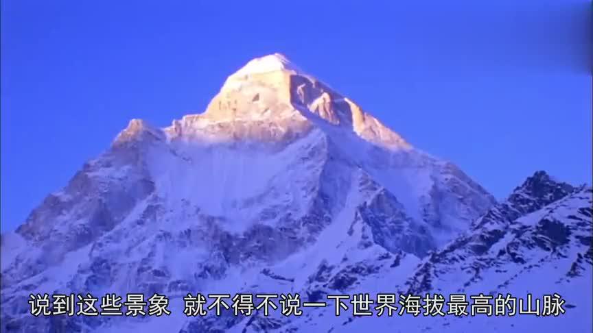 喜马拉雅山竟是空心的,里面到底藏有什么秘密,专家揭开谜底