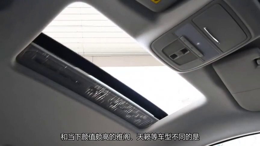 视频:最败笔的B级车,荣威950