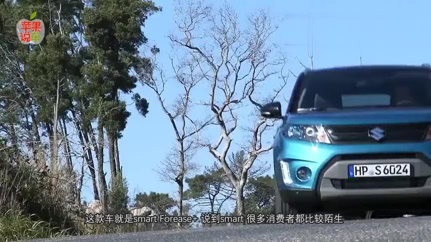 视频:又一款小车发飙了,新车比奇瑞QQ还酷,开出去回头率碾压大众POLO
