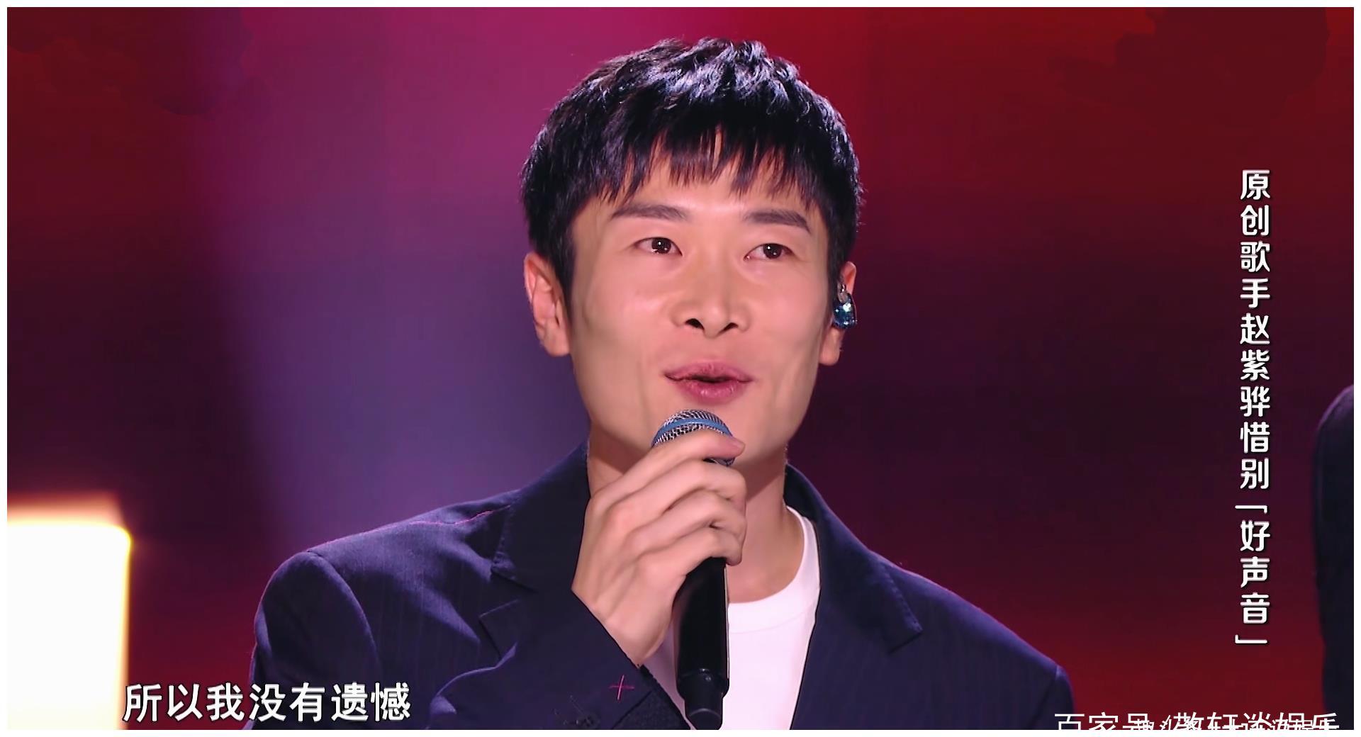 《好声音》七强名单产生,苏玮陪跑,潘虹顺利晋级,第一实至名归