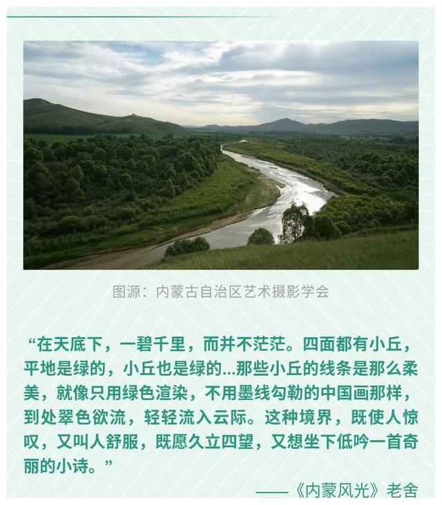 大美内蒙古   和林格尔的秋