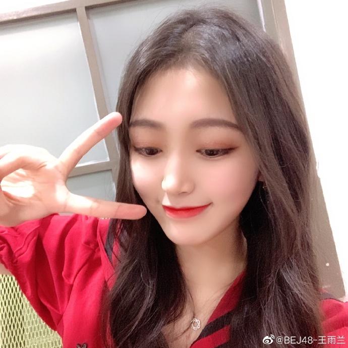美少女BEJ48-王雨兰迷人可爱写真美照很迷人啊