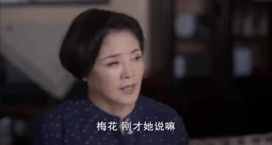 曹梅花说他们两家很快就成为一家人了,争来争去还不是为了儿女